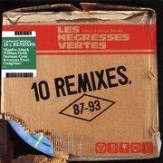 H20080710_remixes