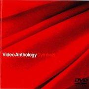 H200911video_anthology_3