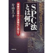 H200912spc_2