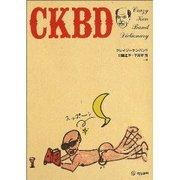 H200914ckbdcrazy_ken_band_dictionar