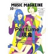 H200926music_magazine200810