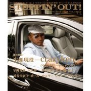 H201109steppinout2008_winter_vol1