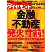 H201120_2008_1115