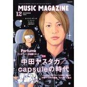 H201125music_magazine_2008_12
