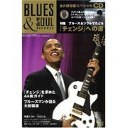 H210120blues_soul_records_2