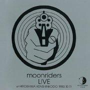 H210411_moonriders_19801011_at_hiro