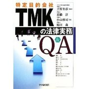 H210415_tmkqa