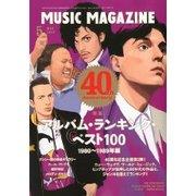 H210501_music_magazine_2009_05