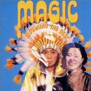 H210508_magickiyoshiro_the_best