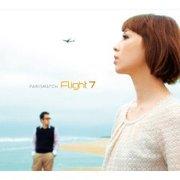 H210518_flight_7