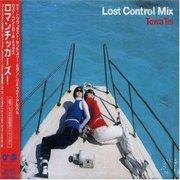 H210820_lost_control_mix