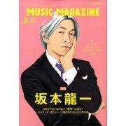 211003_music_magazine_2009_03
