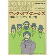 211030_music_magazine