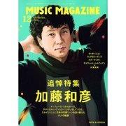 211125_music_magazine_2009_12