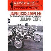 211211_japrocksampler_3