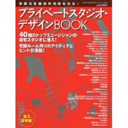 211217_book