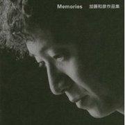 211218_memories