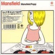 H220130_mansfield_pop_2