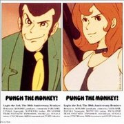 H220321_punch_the_monkey