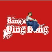 H220612_ring_a_ding_dong
