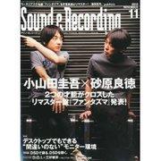 H221112_sound_recording_magazine_20
