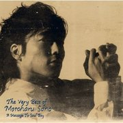 H230104_the_very_best_of_motoharu_s