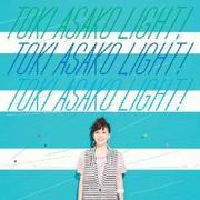 H230211_toki_asako_light_cm_cover_s