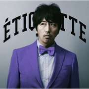 H230824etiquette_purple_jacket_5