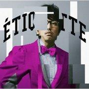 H230824etiquette_pink_jacket