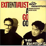 H231212exitentialist_a_go_go