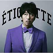 H230824etiquette_purple_jacket_2