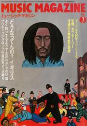 H240611_music_magazine_1981_07