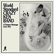 H250105world_standard_crazy_ken_ban