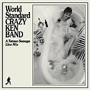 H250105world_standard_crazy_ken_ban