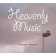 H250610_heavenly_music