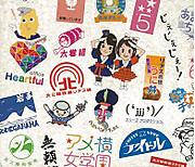 20140104_renzoku_terebi_shsetsu_a_2