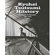 20140126_kyohei_tsutsumi_hitstory_u