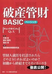 20140308_basicqa