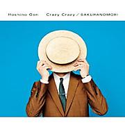 20140629_crazy_crazy