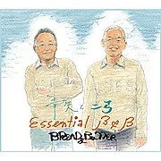 20140802_essential_bb