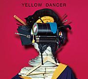 20151231_yellow_dancer