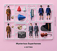 20181231_mysterious_superheroes_2