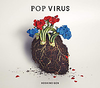 20181231_pop_virus